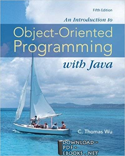 📖 حصريا قراءة كتاب An Introduction to Object-Oriented