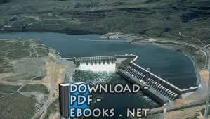 كتاب المطالب الإثيوبية فى مياه النيل وأثرها على الأمن المائى المصرى