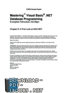 📖 حصريا قراءة كتاب Mastering™ Visual Basic®  NET Database