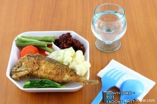 كتاب الماء والغذاء pdf