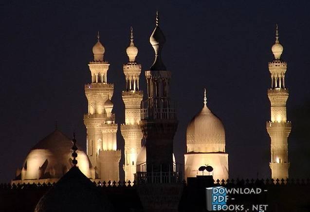 كتاب خطب الجمع التي ألقاها في المسجد الحرام الشيخ عبد الله بن محمد الخليفي