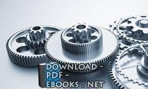 كتاب تصميم الأنظمة الميكانيكية