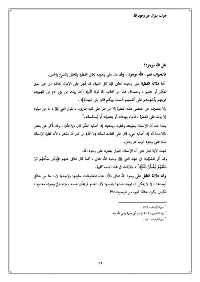 كتاب هل الله موجود ؟ pdf