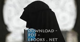 كتاب  مسئولية المرأة في ضوء الكتاب والسنة – الرسالة العلمية