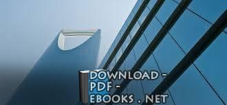 كتاب نظرة عامة على قطاع الخدمات اللوجستية
