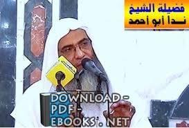 كتب ندا أبو أحمد