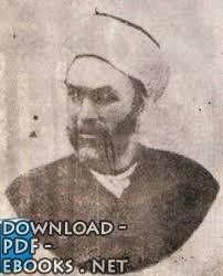 شكري الألوسي البغدادي شهاب الدين