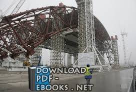 كتاب Steel Sections  in Power Plant Construction