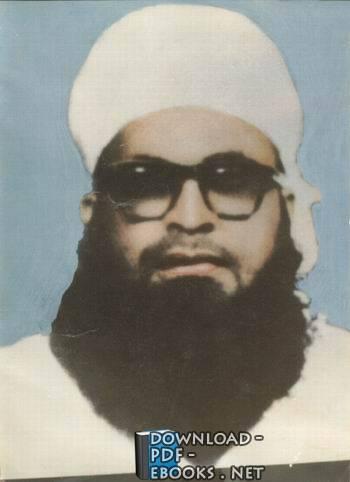محمد يوسف الكاندهلوى