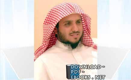 محمد بن سليمان المهنا