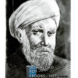 كتب إسماعيل بن حماد الجوهري