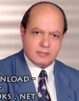 كتب صابر عبد الدايم