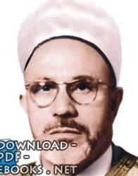 ❞ 📚 كتب عبد اللطيف بن علي السلطاني ❝