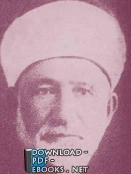 كتب عبد القادر المغربي