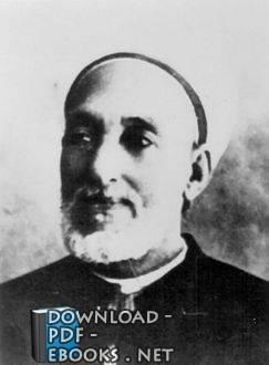 عبد الرحمن البوصيرى