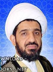 كتب محمد عبد الله الياسين