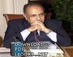 أحمد عبدالغفار عبيد