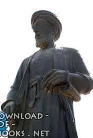 أبو الفضل  الميداني
