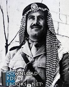 عبد الله التل