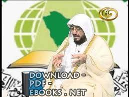 سعود بن عبد العزيز الخلف