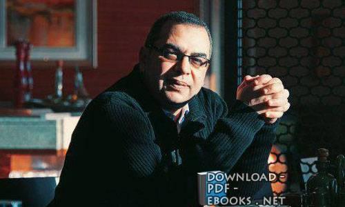 كل كتب احمد خالد توفيق
