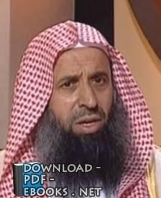 عبد المحسن بن عبد الله الزامل