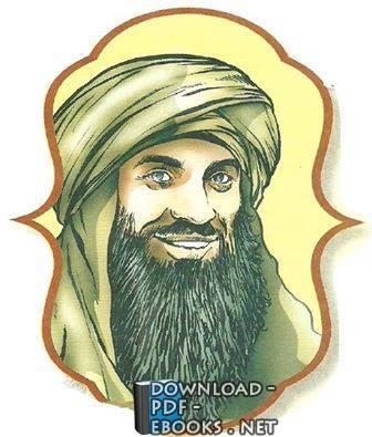 علي بن عمر بن أحمد الدارقطني