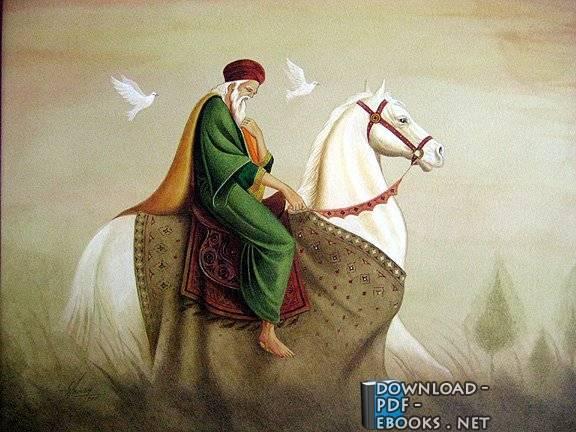محمد بن رسول الحسيني البرزنجي