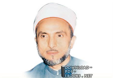 كتب محمد سيدأحمد المسير