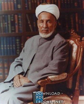 محمد الخضر الشنقيطي