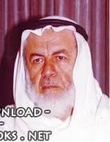 محمد سليمان عبد الله الأشقر