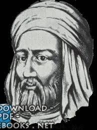 عبدالرحمن بن محمد ابن خلدون