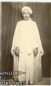 عادل بن محمد عطا إلياس