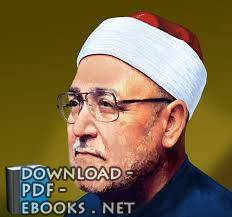 محمد الغزالى