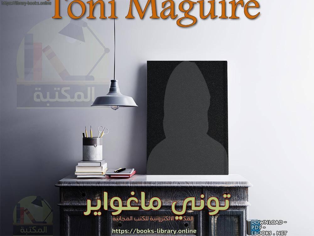 توني ماغواير