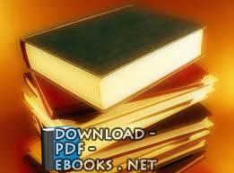 كتاب  المصلحة عند الحنابلة