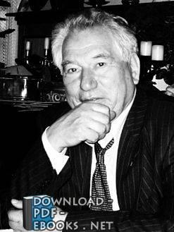 جينكيز ايتماتوف