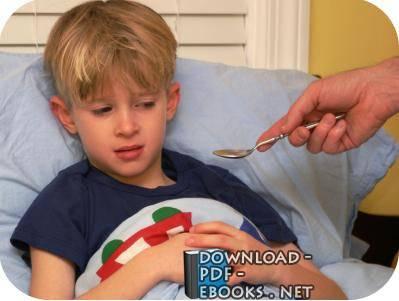 كتاب تحميل كتاب حساب و قياس جرعات الأدوية للأطفال Easy guide in pediatrics pdf