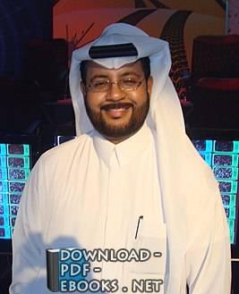 فهد عامر الاحمدى