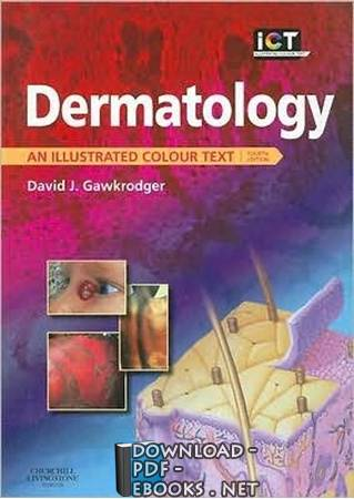 كتاب Dermatology_An_Illustrated_Colour_Text