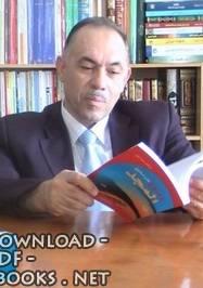 عماد زكي