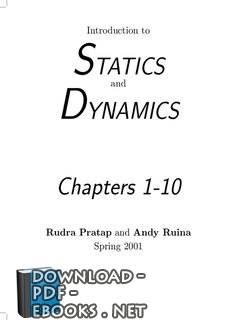 كتاب STATICS DYNAMICS Chapters 1-10