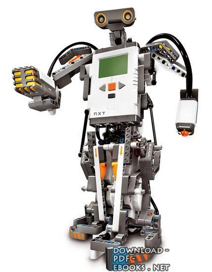 كتاب مقدمة في الروبوت