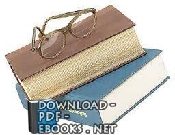 كتاب قائمة المراجع والمصادر في الحوكمة