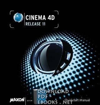 كتاب CINEMA 4D R11 Quickstart I