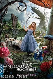 كتاب  أليس في بلاد العجائب