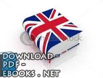 كتاب Student's Writings- كتاب لتعلم اللغة الانجليزية