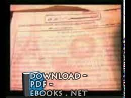 كتاب توقعات الامتحان2