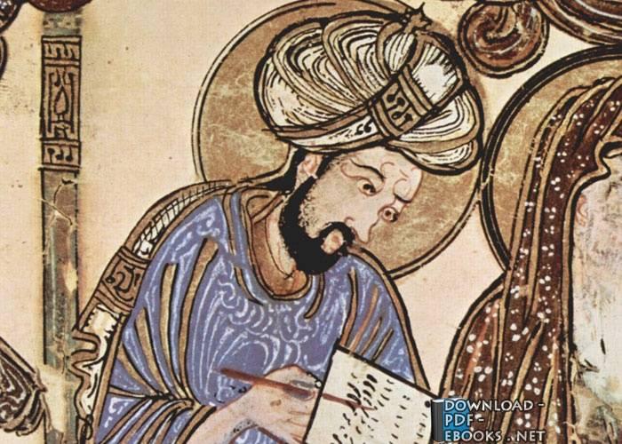 كتب ابن رشيق القيرواني