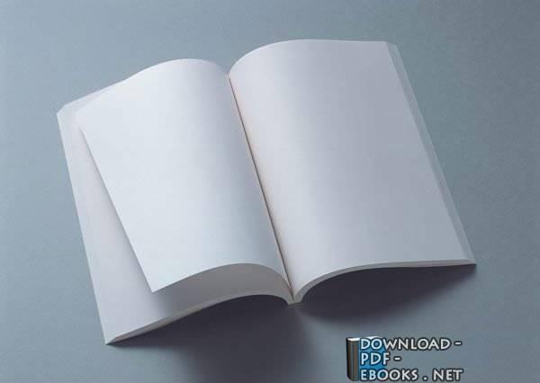 كتاب الشهر العقاري